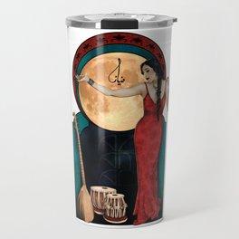 Nouveau Niyaz Travel Mug