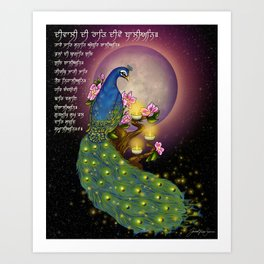 Diwali Night Art Print