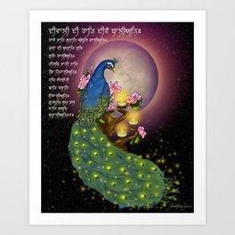 Diwali Night Art Print