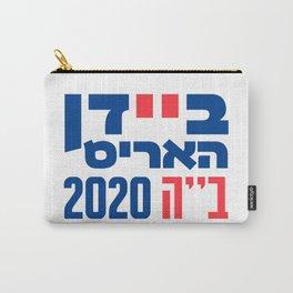 Hebrew Biden Harris 2020 Jews For Biden  Carry-All Pouch