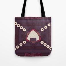 Onigiri Tote Bag