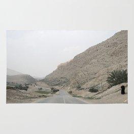 Jordan Valley Palestine Rug