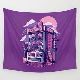 Retro gaming machine Wall Tapestry