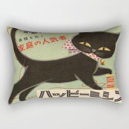 Vintage Japanese Black Cat Rectangular Pillow