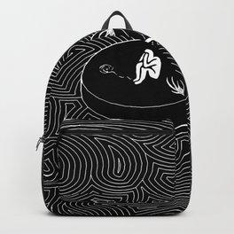 Ningen (Japanese Cryptid) Backpack