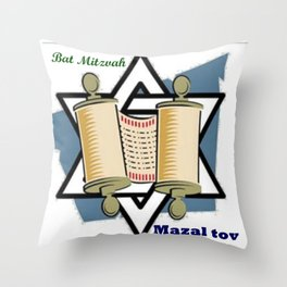 Bat Mitzvah Throw Pillow