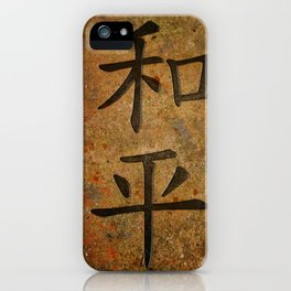 Calligraphy -  Chinese Peace Character on Granite iPhone Case