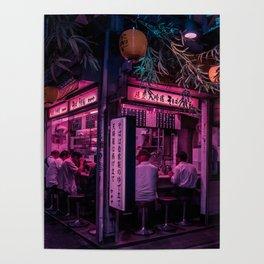 Ramen Corner in Tokyo Poster