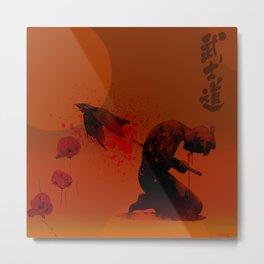 Seppuku ( Hara Kiri) The liberation of the spirit of the samurai Metal Print