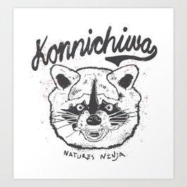 Natures Ninja Art Print