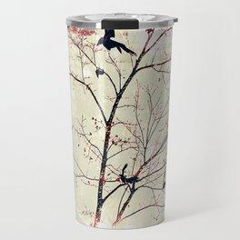 WHITEOUT/neutral Travel Mug