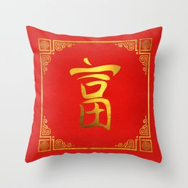 Golden Wealth Feng Shui Symbol on Faux Leather Throw Pillow
