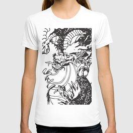 Oriental Dragon Line Art T-shirt