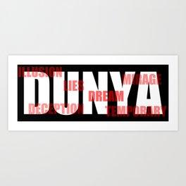 DUNYA Art Print