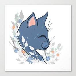 Happy Cat In The Springtime Garden Canvas Print