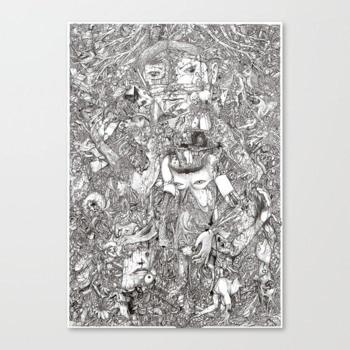 Memorial complex Canvas Print