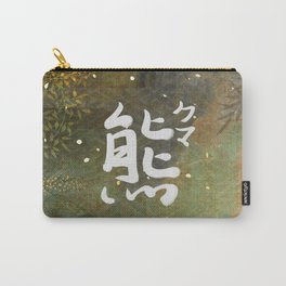 Bear in Chinese Japanese calligraphy Carry-All Pouch