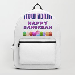 Hebrew Chanukah Sameach - Happy Hanukkah! Backpack