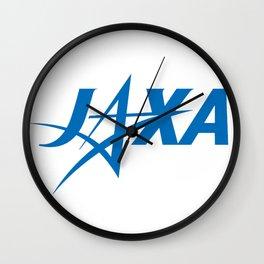 Japan Aerospace Exploration Agency Logo Wall Clock