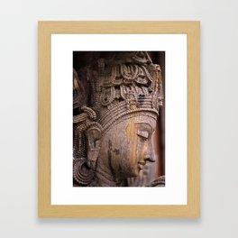 God - Krishna Framed Art Print