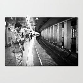 Man at Tsukiji Station  Canvas Print