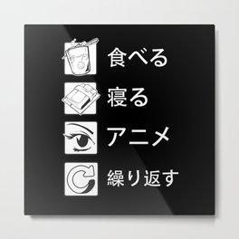 Eat Sleep Anime Repeat Japanese Otaku Metal Print