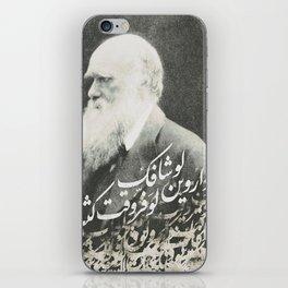Darwin iPhone Skin