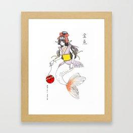 Goldfish Mermaid Framed Art Print