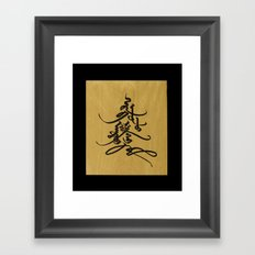 Mongolian calligraphy Framed Art Print