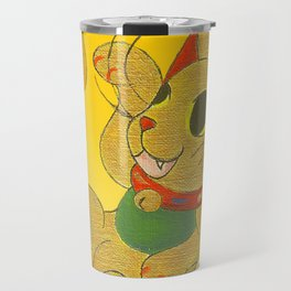 Kōun Travel Mug