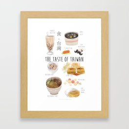 The Taste of Taiwan Framed Art Print