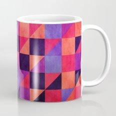 GEO3077 Mug