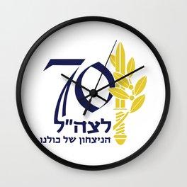 The IDF at 70! Wall Clock