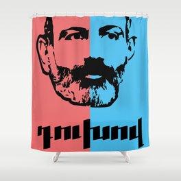 Duxov. Nikol Pashinyan Armenian revolution #society6 #decor #buyart #artprint Shower Curtain