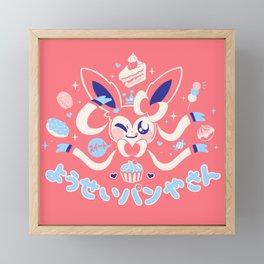 """""""Sweet"""" Fairy Bakery Framed Mini Art Print"""