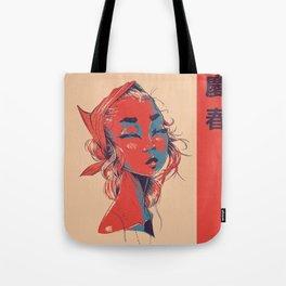 María Tote Bag