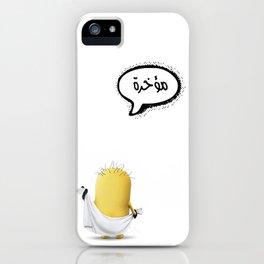 Butt iPhone Case