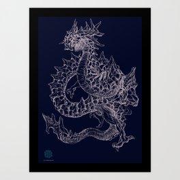 Ryuusei Art Print