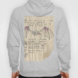Book of Nightmares, The Observer Hoody