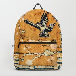 Suiyuan Province Chinese Pictorial Rug Print Backpack