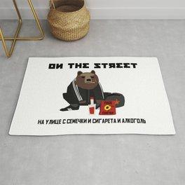 Smoking Gopnik slav bear wearing ushanka squat on the street with semechki and vodka with text Rug