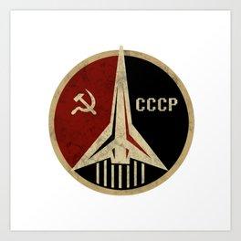 USSR Art Print
