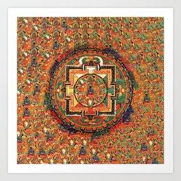 Buddhist Kalachakra Mandala DMT Vision Art Print