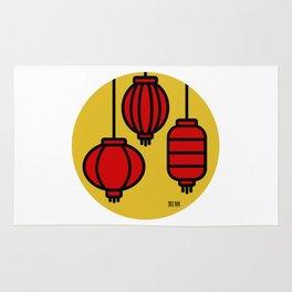 Chinese lanterns Rug