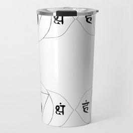Ajna Travel Mug