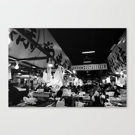 Tsukiji V Canvas Print