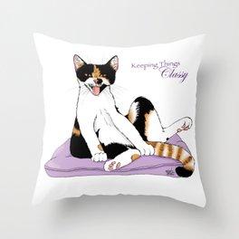Classy Cat Throw Pillow