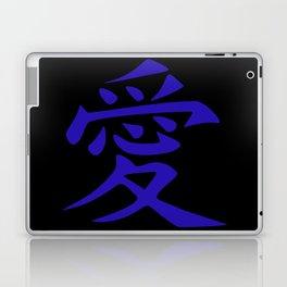 The word LOVE in Japanese Kanji Script - LOVE in an Asian / Oriental style writing. - Blue on Black Laptop & iPad Skin