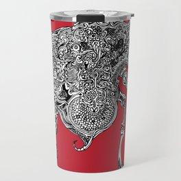 Olipwaddle Travel Mug