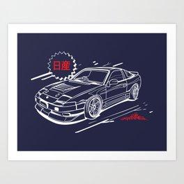 Nissan 180SX Art Print